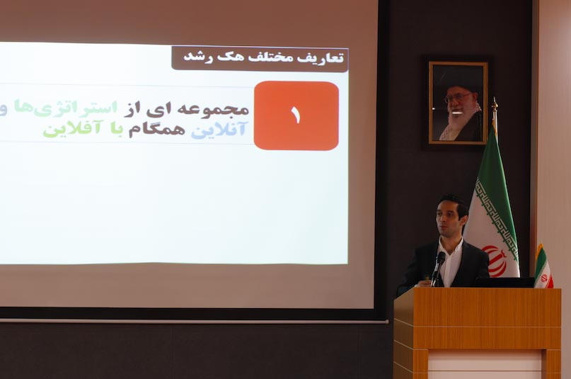 تصویری از اولین کنگره ملی بازاریابی تجاری ایران